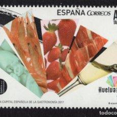 Sellos: ESPAÑA 5117** - AÑO 2017 - HUELVA, CAPITAL ESPAÑOLA DE LA GASTRONOMIA. Lote 134951762