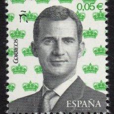 Sellos: ESPAÑA 5119** - AÑO 2017 - REY FELIPE VI. Lote 182172272