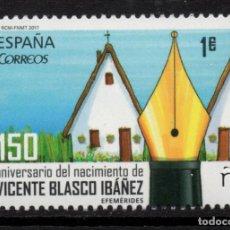 Sellos: ESPAÑA 5122** - AÑO 2017 - 150º ANIVERSARIO DEL NACIMIENTO DE VICENTE BLASCO IBAÑEZ. Lote 134951970