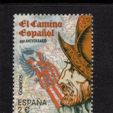 Sellos: ESPAÑA 5124** - AÑO 2017 - 450º ANIVERSARIO DEL CAMINO ESPAÑOL. Lote 134952146