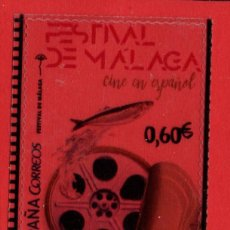 Sellos: ESPAÑA 5130** - AÑO 2017 - FESTIVAL DE CINE DE MALAGA. Lote 134952350