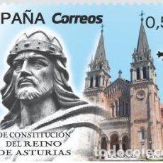 Sellos: ESPAÑA 2018 1300 ANIVERSARIO REINO DE ASTURIAS ED 5261. Lote 136421150