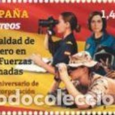 Sellos: ESPAÑA 2018 IGUALDAD DE GÉNERO EN LAS FUERZAS ARMADAS ED 5266. Lote 136421246