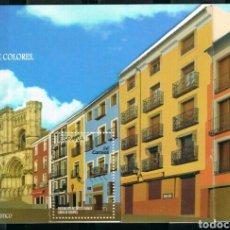 Sellos: ESPAÑA 2018 CASAS COLORES CUENCA HOJA BLOQUE DESPLEGABLE NUEVA. Lote 136549712
