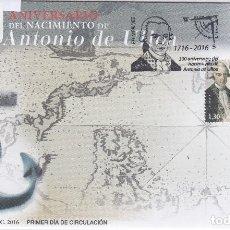 Sellos: ESPAÑA.- SOBRE DE PRIMER DIA DE SEVILLA ANTONIO DE ULLOA. . Lote 136624758