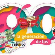 Sellos: GENERACIÓN DE LOS 90 HOJA BLOQUE TROQUELADA DE SELLOS NUEVOS DE ESPAÑA 2018. Lote 136700980