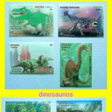 Sellos: DINOSAURIOS 8 SELLOS NUEVOS DE ESPAÑA 2014-2015. Lote 138098560
