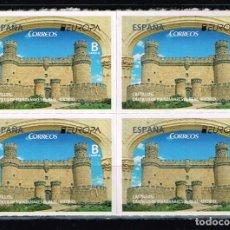 Sellos: ESPAÑA 2017 - EDIFIL 5141 - CASTILLOS - CASTILLO DE MANZANARES EL REAL MADRID - BLOQUE 4 - NUEVO. Lote 143349446