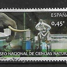 Sellos: SELLO ESPAÑA. USADO. 2016. MUSEO NACIONAL DE CIENCIAS NATURALES. EDIFIL 5034. Lote 143380470