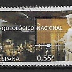 Sellos: SELLO ESPAÑA. USADO. 2015, EDIFIL 4955. MUSEO ARQUEOLÓGICO.. Lote 143383782