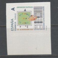 Sellos: R/18621, TU SELLO NUEVO ** MNH DE ESPAÑA, LA PINTURA EN LA FILATELIA - PICASSO, AÑO 2014. Lote 143383888
