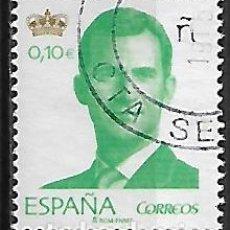 Sellos: SELLO ESPAÑA. USADO. 2015. EDIFIL 4936. S. M. FELIPE VI. - SERIE BÁSICA. 0,10€. Lote 143384582