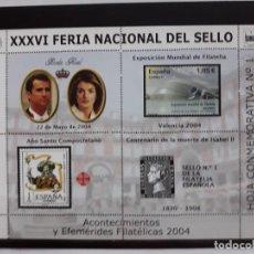 Sellos: DOCUMENTO FILATELICO ANFIL 23. ESPAÑA 2004. XXXVI FERIA NACIONAL DEL SELLO. NUEVO. Lote 144151082