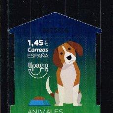 Sellos: ESPAÑA 2018 - ANIMALES DOMÉSTICOS - NUEVO. Lote 146607146