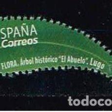 Sellos: ESPAÑA 2018 - FLORA - NUEVO. Lote 146607470