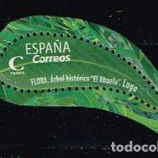 Sellos: ESPAÑA 2018 - FLORA - NUEVO. Lote 146607574