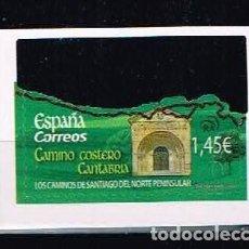 Sellos: ESPAÑA - EDIFIL 5222 - LOS CAMINOS DE SANTIAGO DEL NORTE PENINSULAR - NUEVO. Lote 146609186