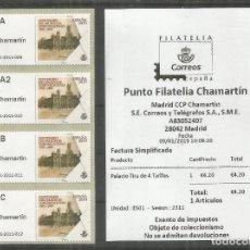 Sellos: ESPAÑA SPAIN ATM MADRID CHAMARTIN 2019 PALACIO COMUNICACIONES ARQUITECTURA 4 TARIFAS CON RECIBO. Lote 146859710