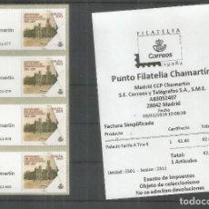 Sellos: ESPAÑA SPAIN ATM MADRID CHAMARTIN 2019 PALACIO COMUNICACIONES ARQUITECTURA TARIFA A X 4 CON RECIBO. Lote 147187045