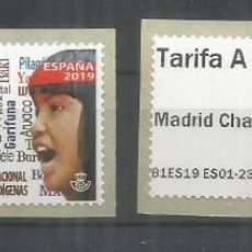 Sellos: ESPAÑA SPAIN ATM MADRID CHAMARTIN 2019 PALACIO COMUNICACIONES IDIOMAS INDIGENAS TARIFA A. Lote 147404249