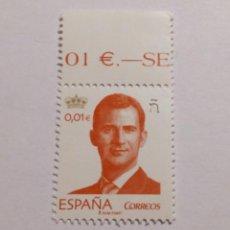 Sellos: ESPAÑA 2015- EDI 4934-5-6 (SM D. FELIPE VI -(0,01).SIN CIRCULAR.. Lote 147864090