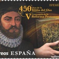 Sellos: ESPAÑA 2019 450 AÑOS BIBLIA DEL OSO MNH ED 5287 YT 5017 . Lote 147915610