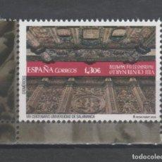 Selos: SERIE NUEVA DE ESPAÑA -VIII CENTENARIO DE LA UNIVERSIDAD DE SALAMANCA-, AÑO 2016. Lote 196967043