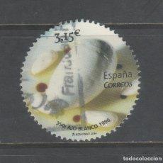 Sellos: R/19272, SELLO USADO DE ESPAÑA -GASTRONOMÍA ESPAÑOLA, 350/AJO BLANCO-, AÑO 2014. Lote 151374334