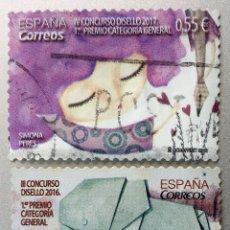 Sellos: ESPAÑA. LOTE CONCURSO DEL SELLO. Lote 151688549