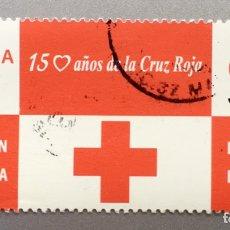 Sellos: CRUZ ROJA. 150 AÑOS. ESPAÑA BELGICA EMISIÓN CONJUNTA. Lote 152004429