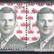 Sellos: EDIFIL Nº 5014, EL REY FELIPE VI, USADO EN PAREJA. Lote 152034554