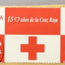 Sellos: CRUZ ROJA. 150 AÑOS. ESPAÑA BELGICA EMISIÓN CONJUNTA. Lote 152051288