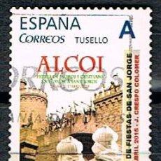 Sellos: TUSELLO, CARTEL DE LAS FIESTAS DE SAN JORGE DE ALCOY (ALICANTE), USADO. Lote 152208878