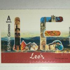 Sellos: ESPAÑA SPAIN SELLO DE LEON ORIGINAL CON ERROR CATEDRAL BURGOS 2018 EDIFIL 5210 ¡AGOTADO EN CORREOS!. Lote 210460720