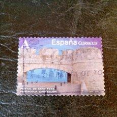 Sellos: SELLO DE ESPAÑA EDIFIL 4927 USADO 2015. Lote 153101886