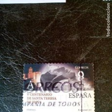 Sellos: SELLO DE ESPAÑA EDIFIL 4930 USADO 2015. Lote 153102146