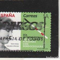 Selos: ESPAÑA 2018 - EDIFIL NRO. 5237- USADO. Lote 158105726