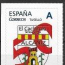 Sellos: ESPAÑA. TUSELLO. 50 ANIVERSARIO EL CACHIRULO. ALCAÑIZ (TERUEL). Lote 160656478