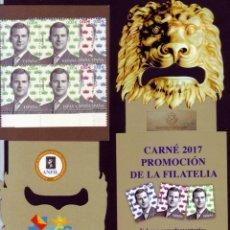 Sellos: ESPAÑA CARNÉ CARNET PROMOCIÓN DE LA FILATELIA ECC 2017 TORREMOLINOS EDIFIL 5184CP TIRADA 10000. Lote 167551998