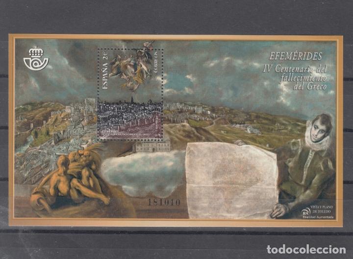 ESPAÑA 4892 SIN CHARNELA, PINTURA, RELIGION, SAN ILDEFONSO, TOLEDO, IV CENTº FALLECIMIENTO DEL GRECO (Sellos - España - Felipe VI)