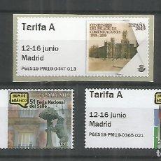 Sellos: ESPAÑA ATM 51 FERIA NACIONAL DEL SELLO 3 VALORES TARIFA A MAQUINA P6.... Lote 221469382