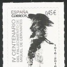 Sellos: ESPAÑA 2016 - ES 5025 - 1 SELLO AUTOADHESIVO NUEVO. Lote 170082744