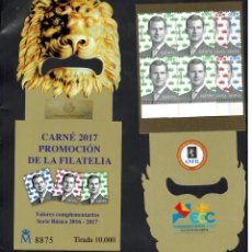 Sellos: CARNET DE PROMOCION DE LA FILATELIA TORREMOLINOS AÑO 2017. Lote 171579015