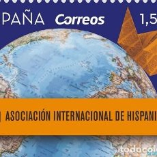 Sellos: [CF7510] ESPAÑA 2019, ASOC. INTERNACIONAL DE HISPANISTAS (MNH). Lote 171648797