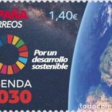 Sellos: [CF2475] ESPAÑA 2019, POR UN DESARROLLO SOSTENIBLE (MNH). Lote 177578153