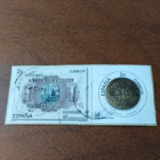 Sellos: 2 SELLOS DE 2 EUROS EN TIRA NUMISMATICA REALIDAD AUMENTADA ESPAÑA. Lote 178781571
