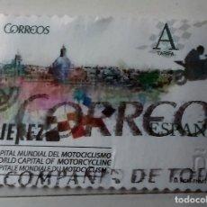 Sellos: ESPAÑA 2016, SELLO USADO JEREZ CAPITAL MUNDIAL DEL MOTOCICLISMO TARIFA A. Lote 178832492