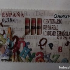 Sellos: ESPAÑA 2014, SELLO III CENTENARIO DE LA REAL ACADEMIA ESPAÑOLA. Lote 178832507