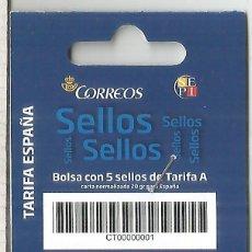 Selos: BOLSITA 5 SELLO TARIFA A ALMERIA 12 MESES 12 SELLOS TOMATE MARISCO PESCADO FISH PIMIENTO CAMALEON. Lote 179018115