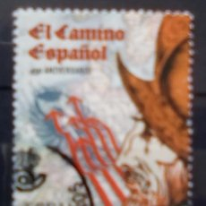 Sellos: ESPAÑA EL CAMINO DE SANTIAGO SELLO USADO RECIENTE €. Lote 179242208